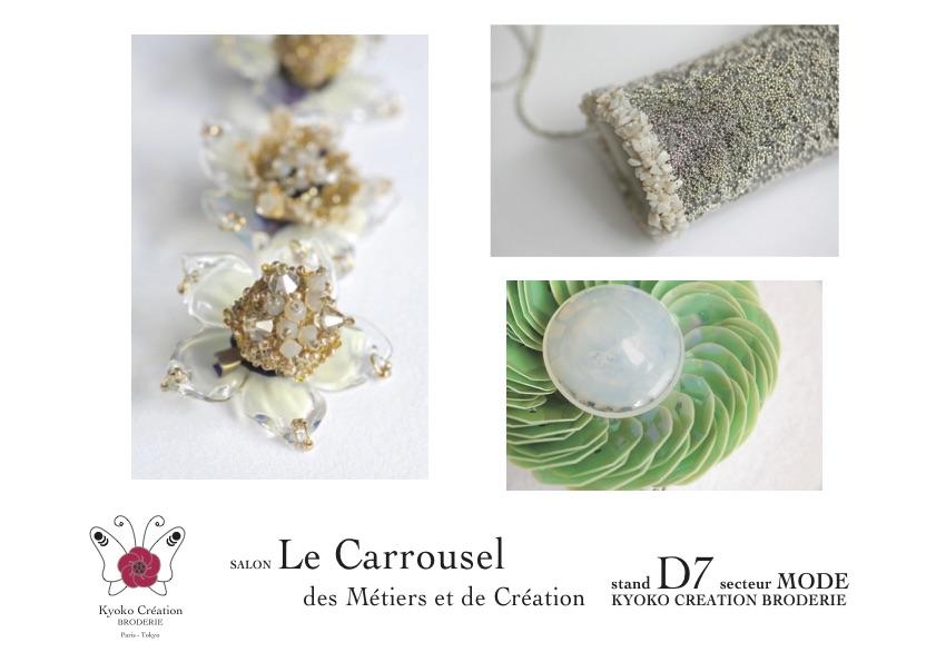 Carrousel_lettre_info1a