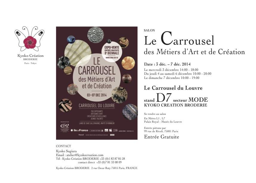 Carrousel_lettre_info2